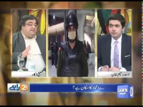 Do Raaye - 09 December, 2017 - Dawn News