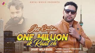Jes Bathoi   One Million Ik Raat Ch Khant Wala Maan   Goayl Music   New Punjabi Song 2020