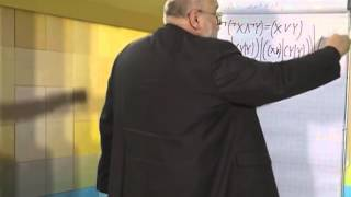 Лекция 15: Замкнутые классы функций