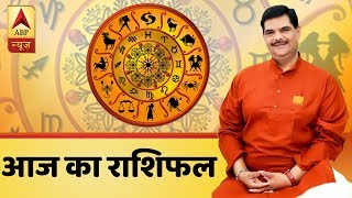 Daily Horoscope With Pawan Sinha: Prediction For December 15, 2018 | ABP News
