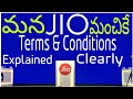 JioPhone Terms and Conditions | Telugu | OTP | Our Techno Prasanth |