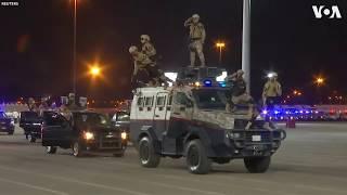 沙特军队举行阅兵式 为麦加年度朝拜做准备