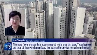 SEOUL APARTMENT PRICES REACH RECORD HIGH(News Today) l KBS WORLD TV 210723