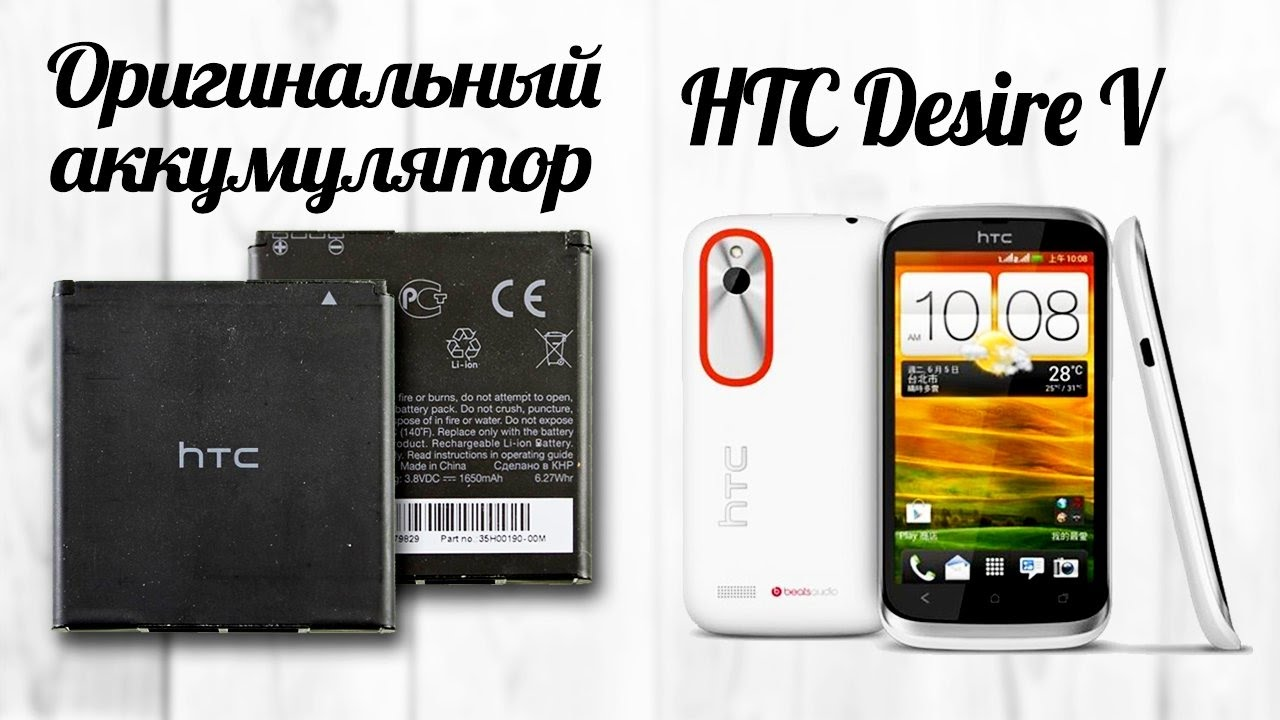 Unboxing - HTC Desire X - YouTube