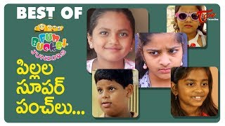 BEST OF FUN BUCKET JUNIORS | Funny Compilation Vol 51 | TeluguOne