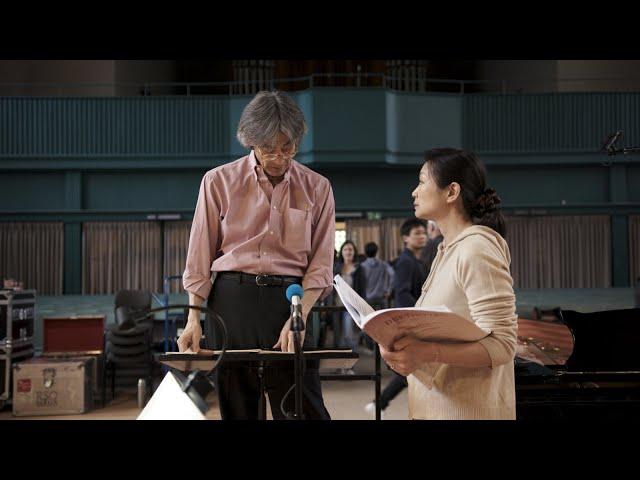 Mari Kodama, Kent Nagano, DSO Berlin - Beethoven: Piano Concertos 0-5 (Official Trailer)