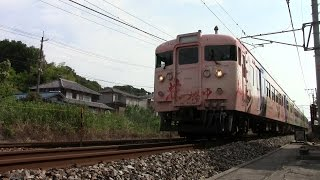 山陽本線を走る115系電車です 大河ドラマ『花燃ゆ』のラッピングがされ...