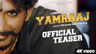 Gulzaar Chhaniwala Yamraaj | Teaser | Releasing on 5 June 2019 |
