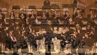 2017 第30回名寄吹奏楽団定期演奏会