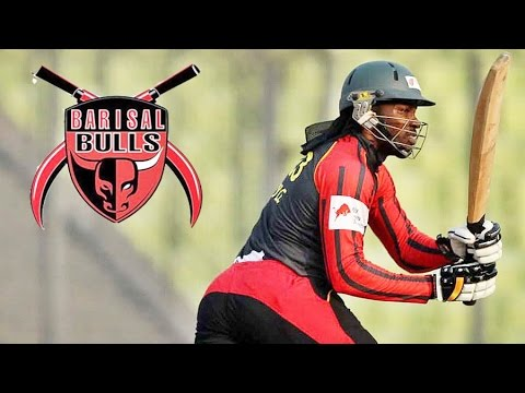 Barisal Bulls - The Most Powerful Team of BPL Season 3