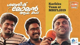 A Conversation with Karikku Boys - CLUB FM 94.3