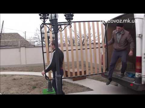 Маленький переезд. Грузоперевозки Николаев, услуги грузчиков.