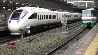 福岡遠征 JR九州・福岡市営地下鉄・西日本鉄道発着動画集