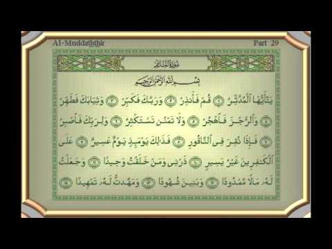 Tafsir Al Quran: Surat Al-Muddathir (The Cloaked One) - Sheikh Abu Talha