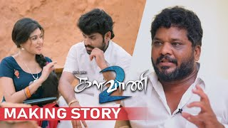 Kalavani 2 Making Story with Sargunam| Vimal, Oviya, | A. Sarkunam | Official |