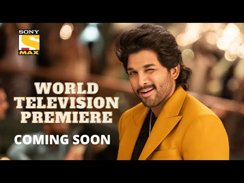 Download Ala Vaikunthapurramuloo  World Television Premiere  Coming Soon