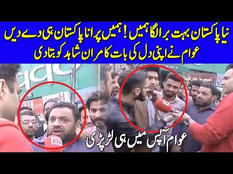 Neya Pakistan Kesa Hay - On The Front with Kamran Shahid - Dunya News