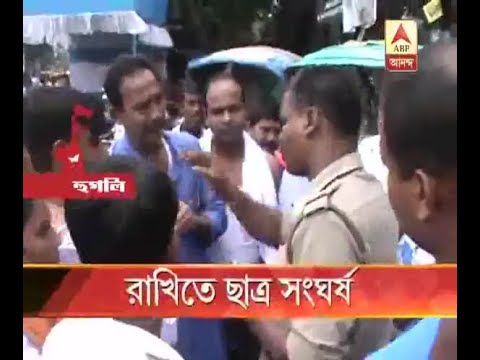TMCP and ABVP clash at Hooghly Women's College on the day of Rakhi Bandhan Festival