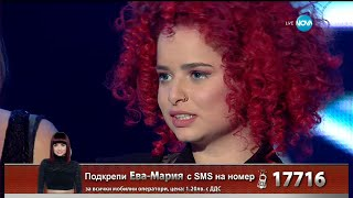 Ева-Мария Петрова - It Must Have Been Love - X Factor Live (17.11.2015)
