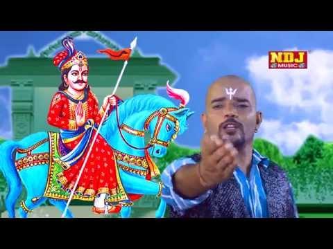 GOGA MEDI DEVOTIONAL SONG  | TUBHI RAJI TERE BANDE BHI RAJI | By NDJ Music