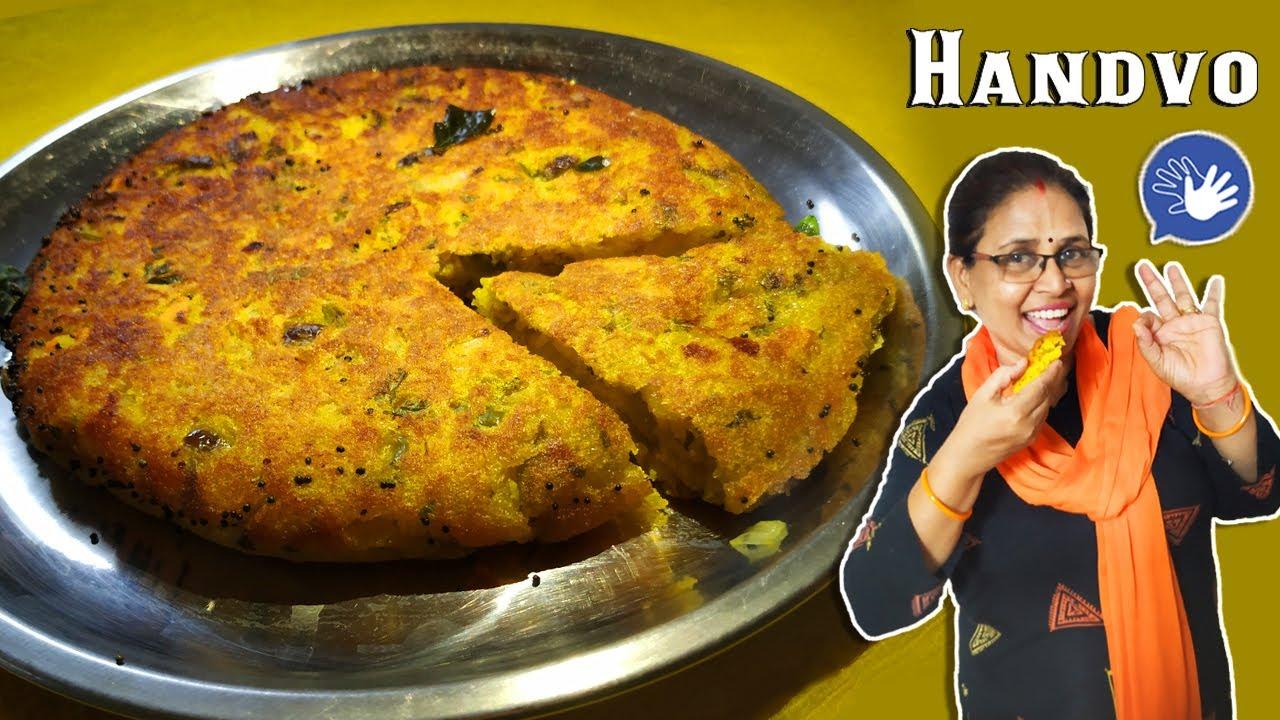 #120 Superfast Breakfast Recipe Suji Handvo | झटपट नाश्ते की रेसिपी सूजी हांडवो | Handvo Recipe