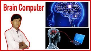 Mind Communication ? Brain Computer Interface ? Tech in Future in Bengali