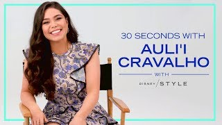 30 Seconds with Auli