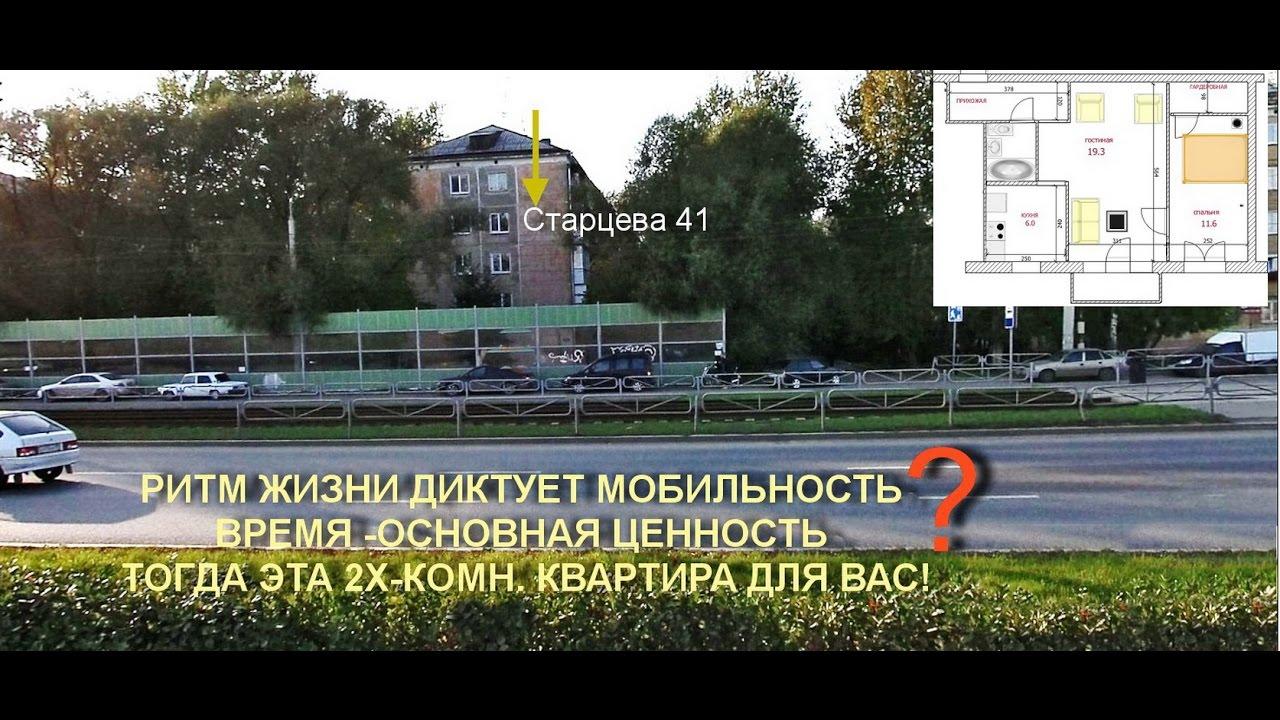 Как выгодно купить квартиру в новостройке в Перми. Заметки
