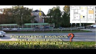 видео Натяжные потолки в Перми заказать недорого