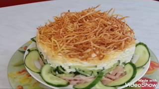 """Салат """"Тембр"""" с картофелем фри"""