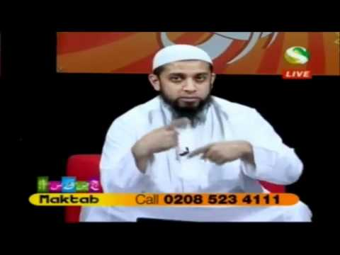 Maktab (Quran Learning - Tajweed) Episode 1 | Channel S