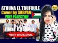 Hindu Girl Reacts To ATOUNA EL TOUFOULE Cover by SABYAN | Sabyan Gambus | REACTION |