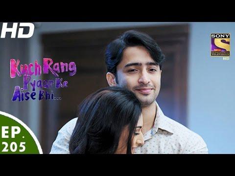 Kuch Rang Pyar Ke Aise Bhi - कुछ रंग प्यार के ऐसे भी - Episode 205 - 12th December, 2016