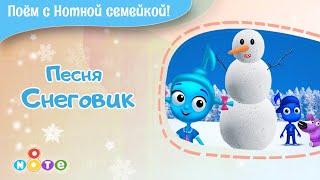 Песня Снеговик Развивающие песни для детей Новогодние песни Мария Шаро