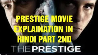PRESTIGE MOVIE EXPLAINED IN HINDI PART 2ND