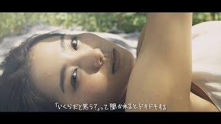 バカリズムと/「いくらだと思う?」って聞かれると緊張する(ハタリズム)MUSIC VIDEO Short Ver.
