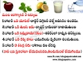 Proven Health Tips in Telugu    Better Health for Better life    Health benefits    Save your life