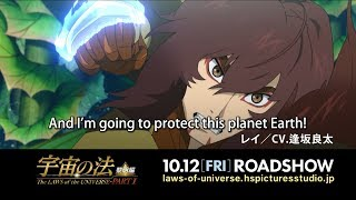 """""""The Laws Of The Universe-Part I"""" Special Video Clip – Message From Ray (cv. Ryota Osaka)"""