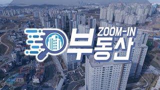 [줌인부동산]잠실 재건축 이주, 헬리오시티 전세매물 3…