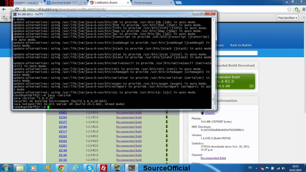 установка сервера видеоконференций openmeetings debian