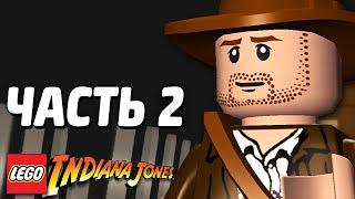 LEGO Indiana Jones Прохождение - Часть 2 - ГИМАЛАИ