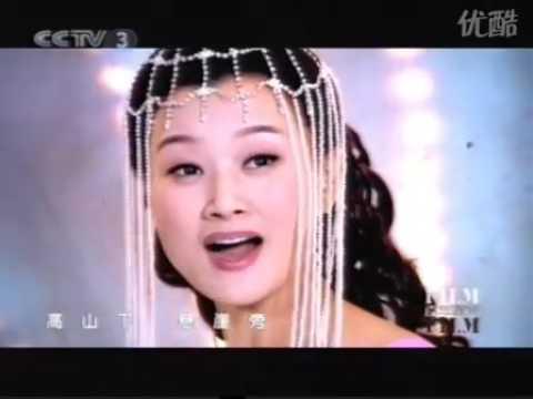 """宋祖英《漁家姑娘在海邊》——電影歌曲""""百年留聲"""" 標清 - YouTube"""