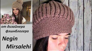 ШАПКА -БЕРЕТ( упрощенный вариант)Negin Mirsalehi#шапкаберетспицами#беретспицами