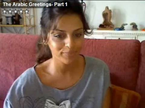 The arabic greetings part 1 youtube m4hsunfo