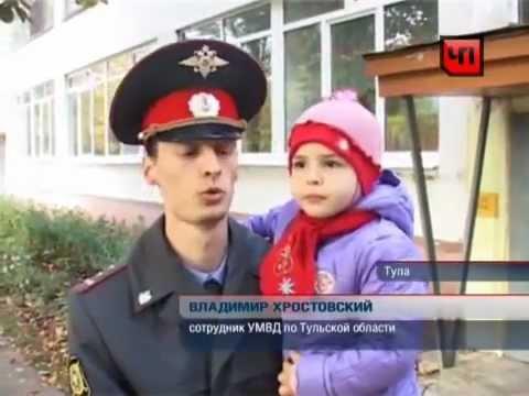 В Туле полицейский спас 30 детсадовцев
