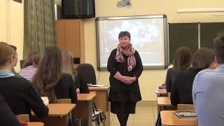 Урок 3. Храмцова, Римма Анатольевна. Фестиваль