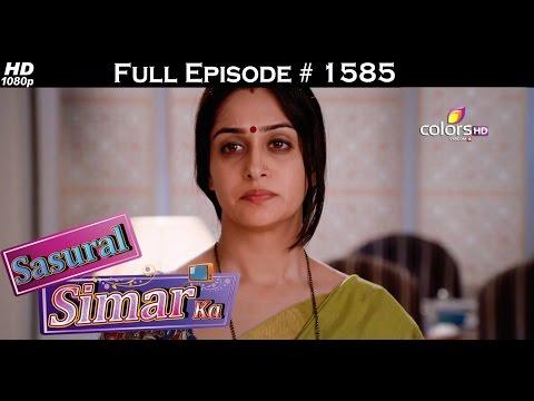 Sasural Simar Ka - 11th August 2016 - ससुराल सिमर का - Full Episode