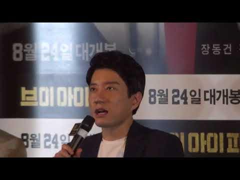 """김명민 """"담배 피는 장면, 흡연 연기의 어려움"""" [영화] 브이아이피 VIP 시사회 (2017.8.16)"""