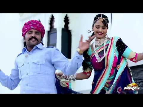 WAPWON COM Aaj Mare Berosa Ro Bhya Mandiyo   Nutan Gehlot   Suresh Pareek   Dance Song   Rajasthani