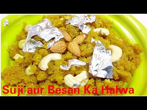 Suji besan halwa recipe by Kitchen with Rehana